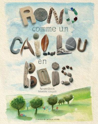 romans2-Rond_comme_un_caill